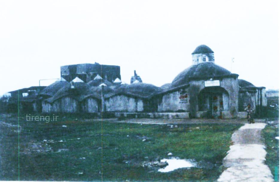 حمام تاریخی روستای المشیر قائمشهر